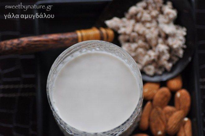 Γάλα Αμυγδάλου | Raw-Vegan