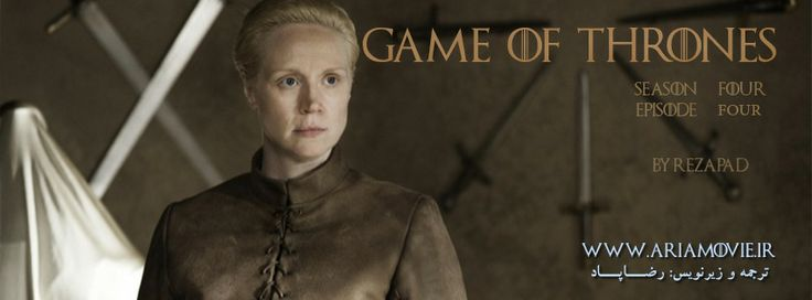 game of thrones saison 4 episode 3 vostfr telecharger