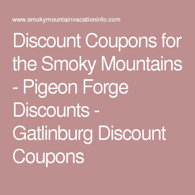 Pigeon forge tennessee discount coupons