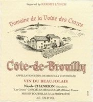 I liked a wine, Chanrion Cote de Brouilly, in the in the 2012 People's Voice Wine Awards on Snooth.com