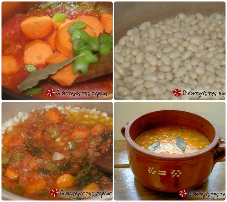 Bean soup in a clay cooking pot #cooklikegreeks #beans