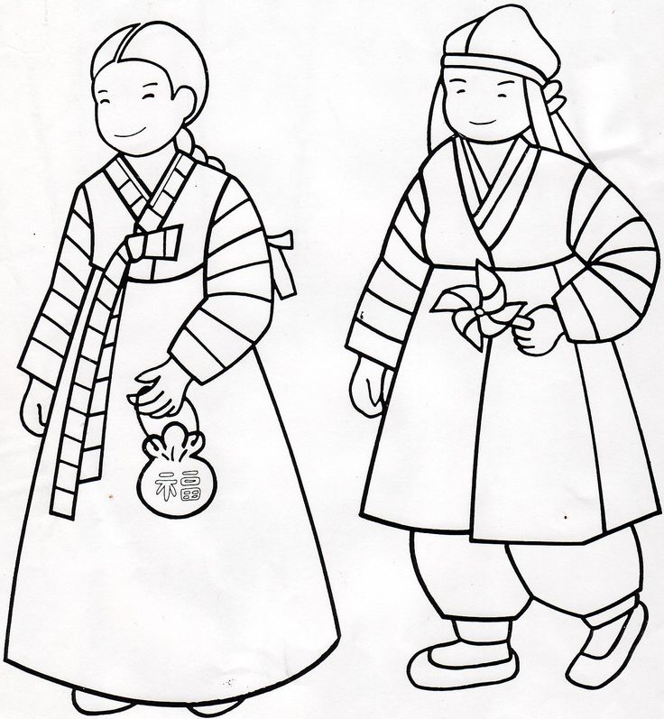 Baby First Birthday Hanboks Coloring Hanbok Coloring Pages
