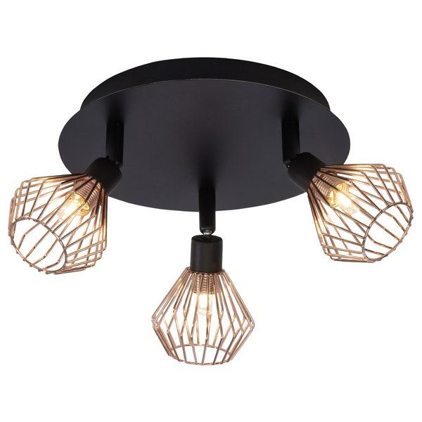 Combine futuristic style with neo-retro design, which this beautiful semi flush ceiling light. The light features nostalgic and modern elements combined to create a contemporary living style, and extraordinary shapes in expressive designs for an exclusive and unique living style. The trendy copper colour only adds to the brilliance.