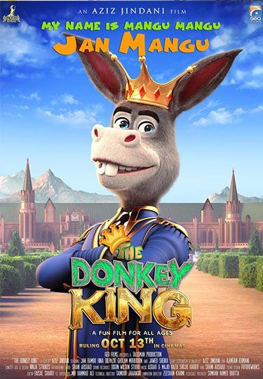 Pin On The Donkey King