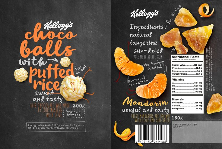 This Kellogg's Fruit Chips Concept will Get You Ready to Snack — The Dieline - Branding & Packaging Design