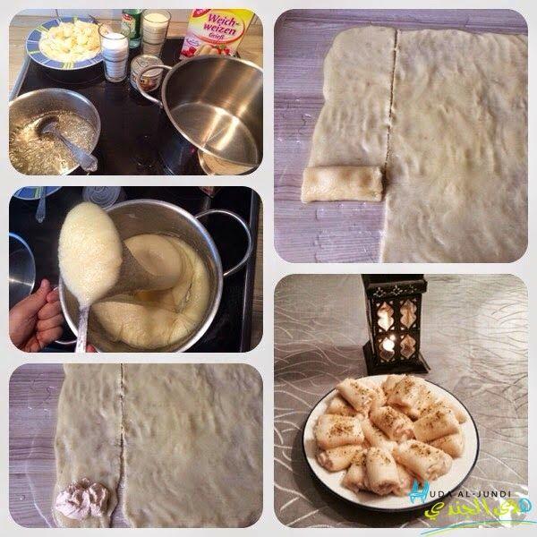 Huda's Welten Blog - مدونة عالم هدى: Rezept für Halawet el Jibn - Süße Mozzarella-Röllchen