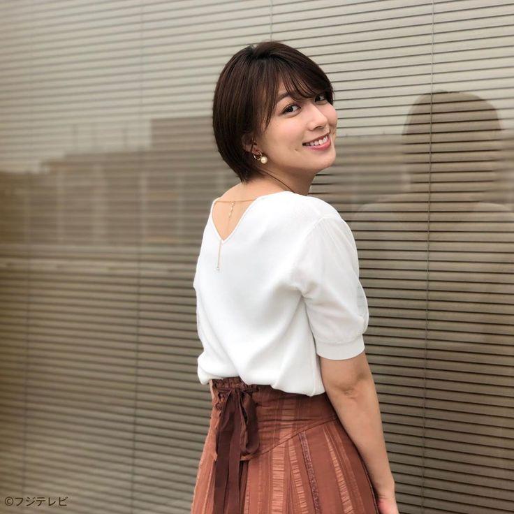 めざまし テレビ お天気 アナウンサー 阿部華也子 - Wikipedia