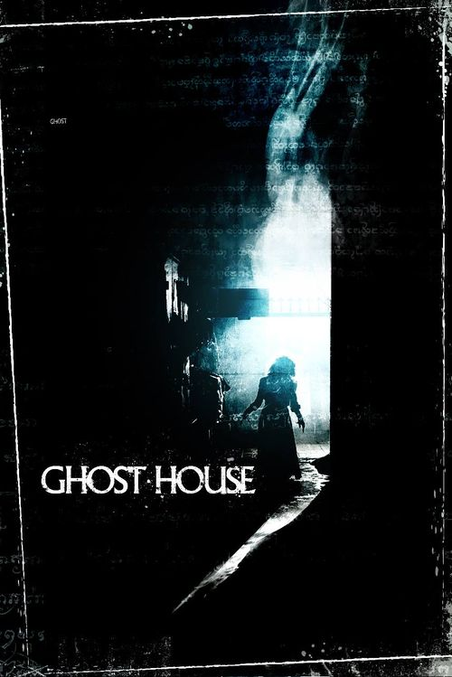 Watch->> Ghost House 2017 Full - Movie Online