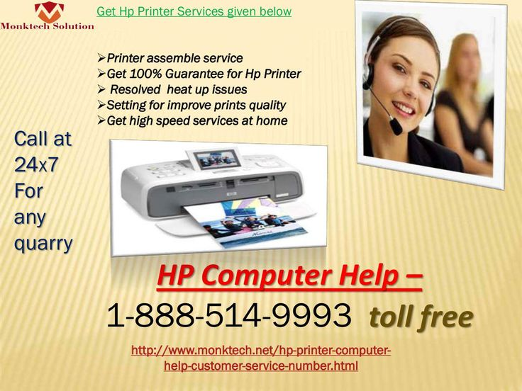 HP Computer Help 1-888-514-9993 Toll Free for Page setting