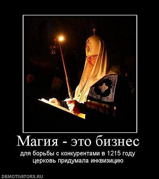 x_43763a34.jpg (510×574)