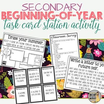 Perfect for getting to know your students and allowing them a fun way to get to know each other. 6 stations with teacher flexibility! $