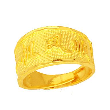 blinka dammode temperament 24k guldring – SEK Kr. 27