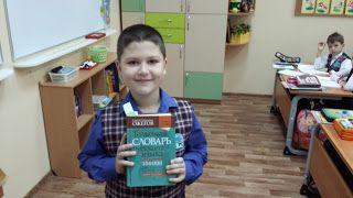 Блог Дегтеревой Галины Дмитриевны: Словарь – это вселенная