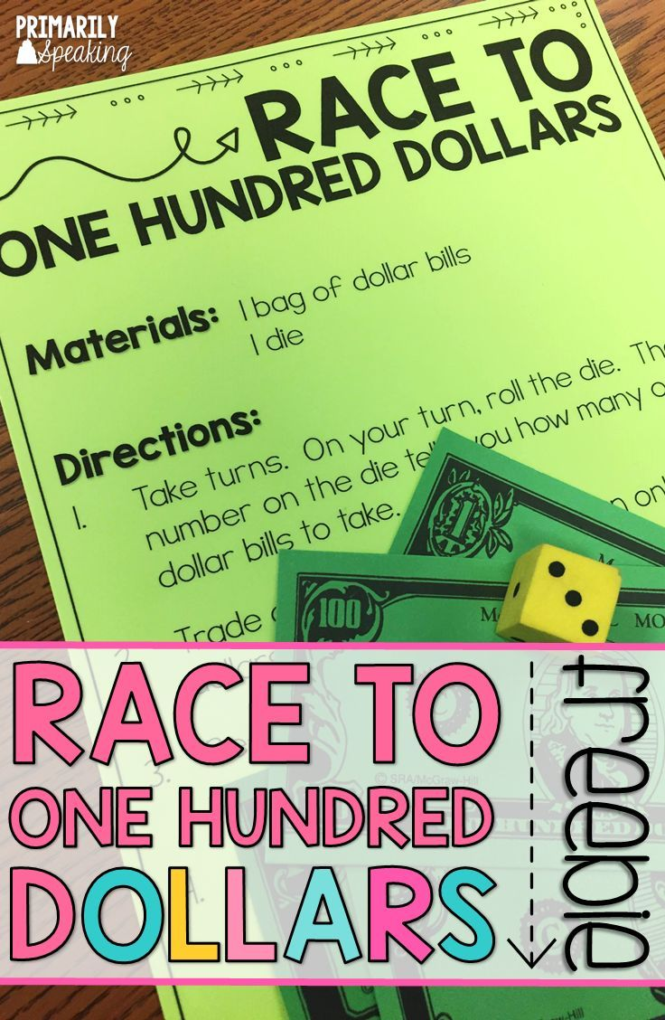 Race to One Hundred Dollars FREEBIE plus many more ideas and activities to practice counting money.