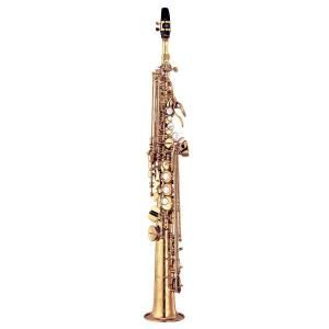 Soprano Saxophone Yamaha YSS-875EXHG