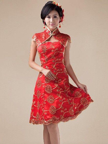 Short Qipao Cheongsam Chinese Wedding Bridesmaid