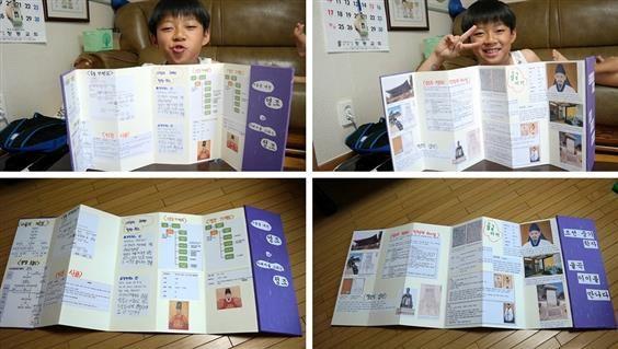 [길벗스쿨] 초등학생을 위한 인물 한국사 4 - 탕평책부터 동학운동까지~~~ | YES24 블로그