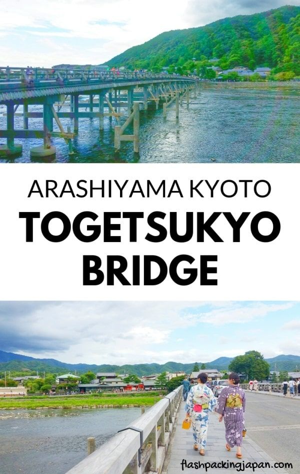 Travel Kyoto Japan. Togetsukyo bridge in arashiyama. best places to visit in Ara…