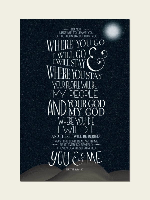 Ruth 1:16-17, Hand lettered Poster