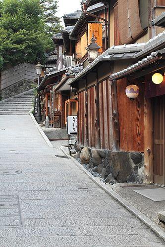 Ninen-zaka street in Higashiyama, Kyoto. #japan............... #japan #japanese