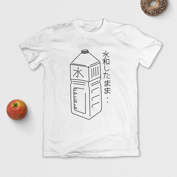 Vintage Camera T-shirt Old Photograph Retro Picture Photo Lens Indie Hipster Tee