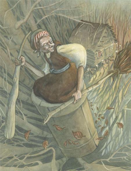 Baba Yaga sweeping her tracks,Children's Book Illustrations