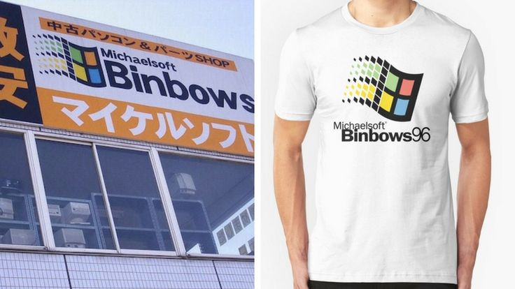 """""""Michaelsoft Binbows"""" is a computer store selling cheap PCs and computer parts. The sign in Japanese above the shop name is saying - """"secondhand computers #fun #funny #microsoft #computers"""
