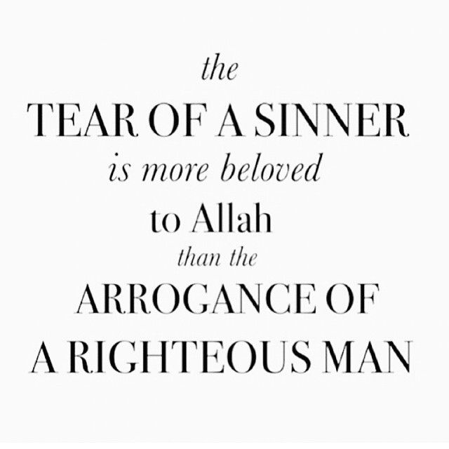 Please let me not be arrogant Ya Allah!