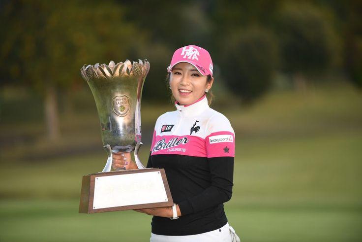 イボミがプレーオフを制してツアー通算20勝を達成! LPGA 日本女子プロゴルフ協会