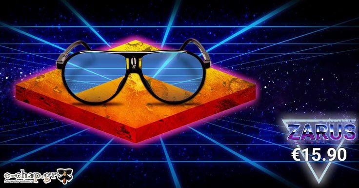 """Γυαλιά Ηλίου Pilot """"HERMS"""""""