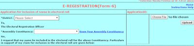 Voter Id Card online Enrollment 2019,  Voter Id Card online booking 2019, Voter ID Card online status