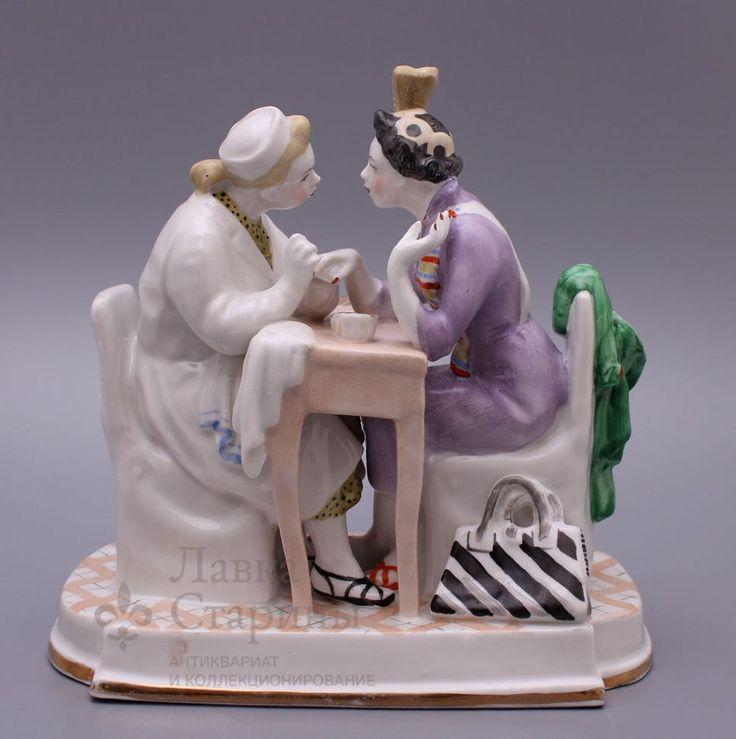 Статуэтка «Маникюр». Дулево, 1959 г.,   скульптор Малышева Н. А.,