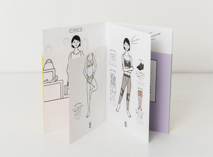 みんなのワコール | 東京・大阪のデザイン会社|G_GRAPHICS INC.