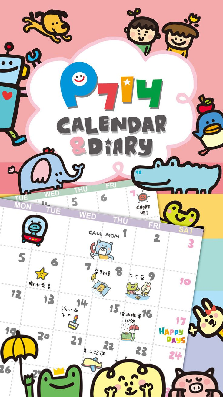 P714 Calendar