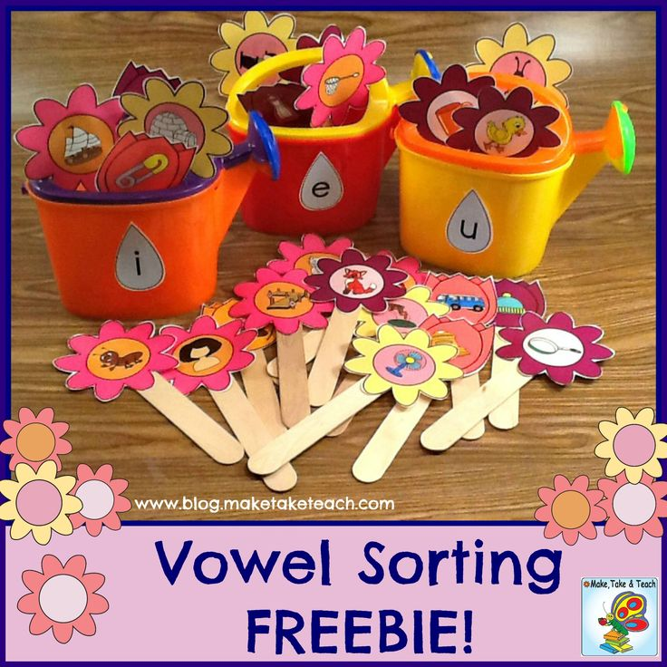 32 Free flowers with short vowel pics for creating your own vowel sorting activity.