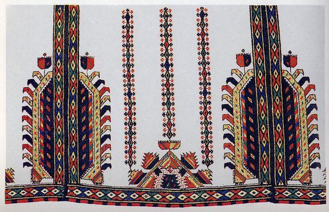 Macedonian Embroidery on a bridal dress from Skopska Blatija   Flickr - Photo Sharing!