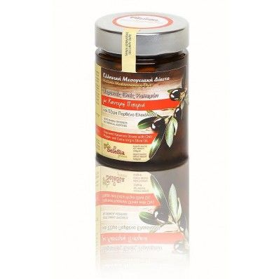 """Olives with chili pepper and Extra Virgin Olive Oil (engraved) """"SeleSia""""  We suggest you to taste this famous and special rich food, authentic Kalamon olives with chili pepper and Extra Virgin Olive Oil. If you belong to the category of those who like hot and spicy flavors, then it is worth to try these olives!"""