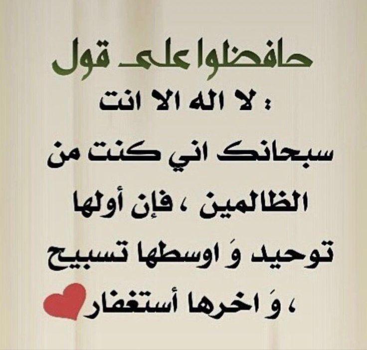 Pin By Eman B On Islam Math Calligraphy Arabic Calligraphy