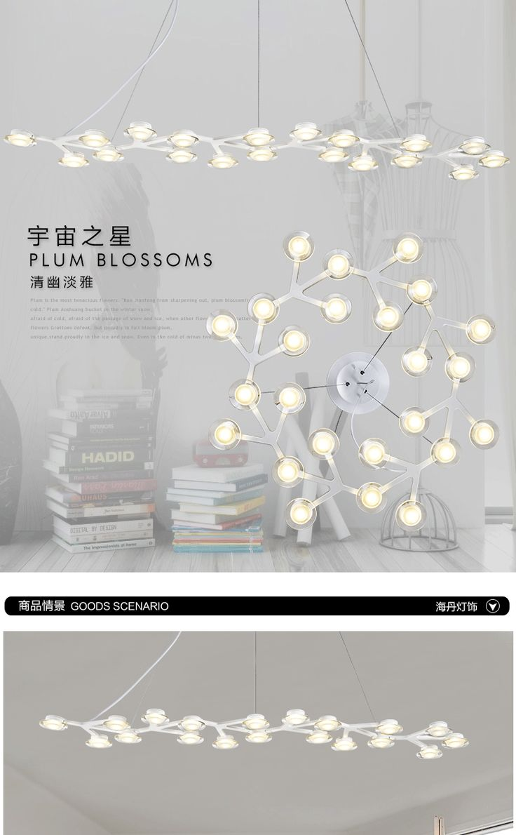 Хай творческая личность современной минималистской гостиной горит ресторан люстра спальня люстра с Plum Арт звездное привело -tmall.com Lynx