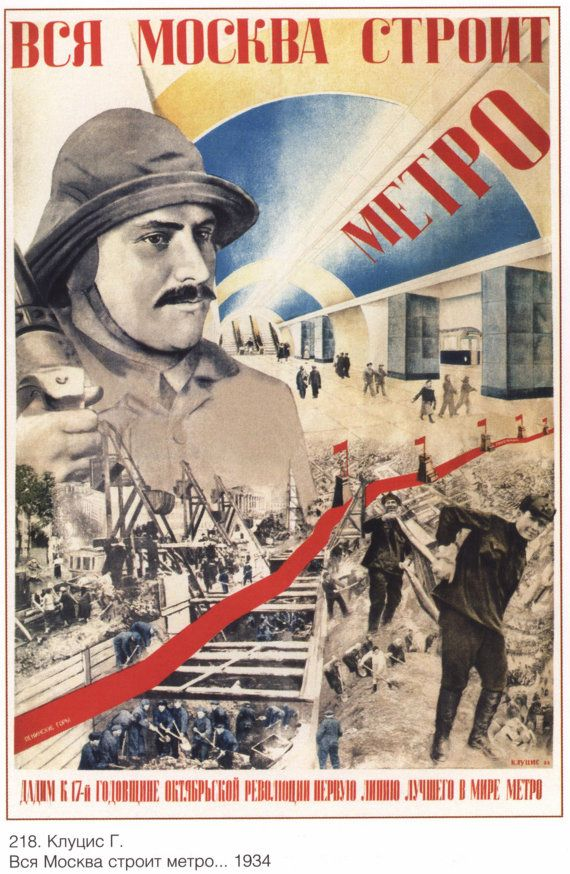 Soviet Propaganda poster Stalin Soviet poster by SovietPoster