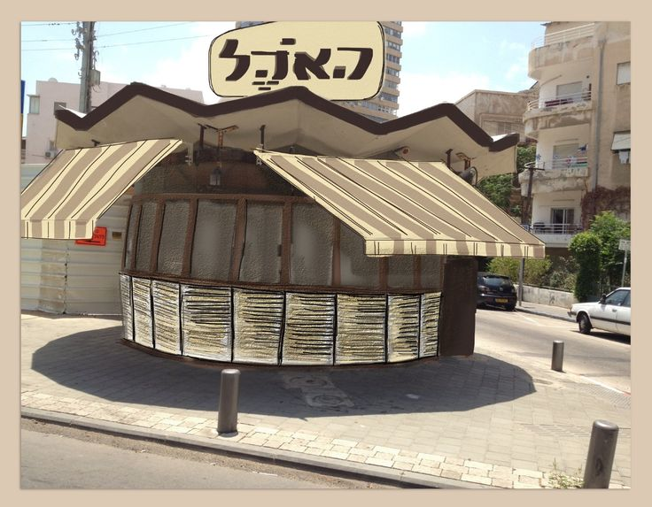 The Tent concept sketch & 13 best The Tent cafe bar design TLV images on Pinterest   Cafe ...