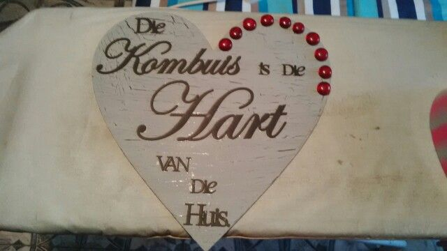 My Hart
