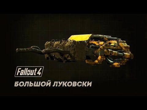 Fallout 4 - YouTube