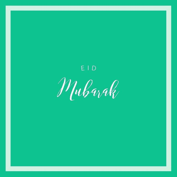 #EidMubarak to all the people celebrating it . . . . . . #eid #mubarak #love #eid2017 #happy #festival #islam #friends #muslim #celebrations #design #quote #happiness #likeforlike #followme #eidoutfit #LogoDesigns#logodesigner #eidmubarak2017 #adha #festive #eid_mubarak