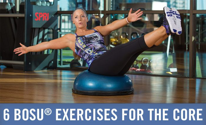 The BOSU—which stands for both sides up—is a unique piece of fitness equipment that allows you to perform exercises on top of an unstable surface. Among its many benefits include the ability to make exercises easier or more challenging. Here are six great core exercises that will add variety to your current exercise routine.