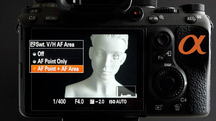 Create different default AF points or AF areas when shooting in Horizontal or vertical  mode on a Sony A7RIII mirrorless camera