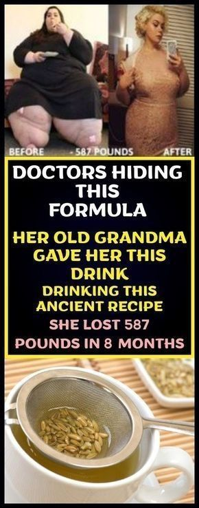 MY OLD GRANNY GAVE MЕ THIS CHINЕSE DRINK FORMULA…