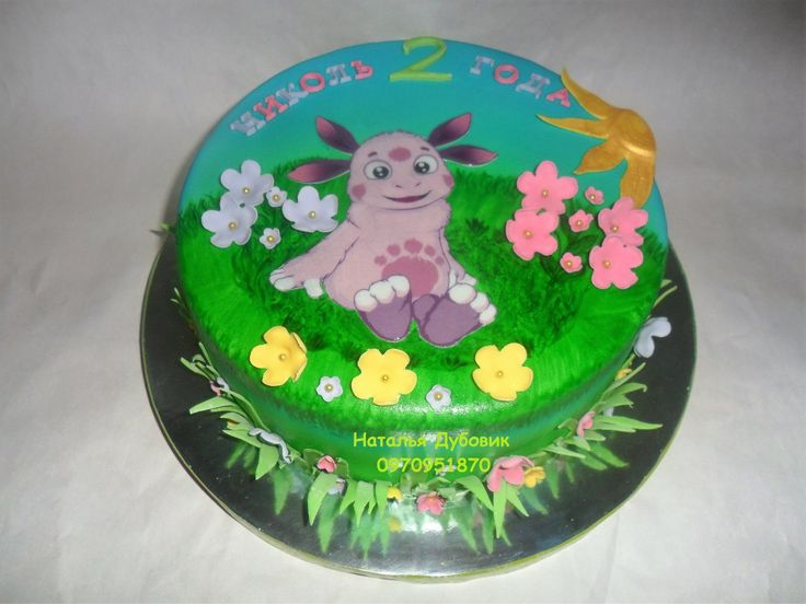 Лунтик на поляне #торт_на_заказ_харьков #мульт_герои #бисквитный_торт…