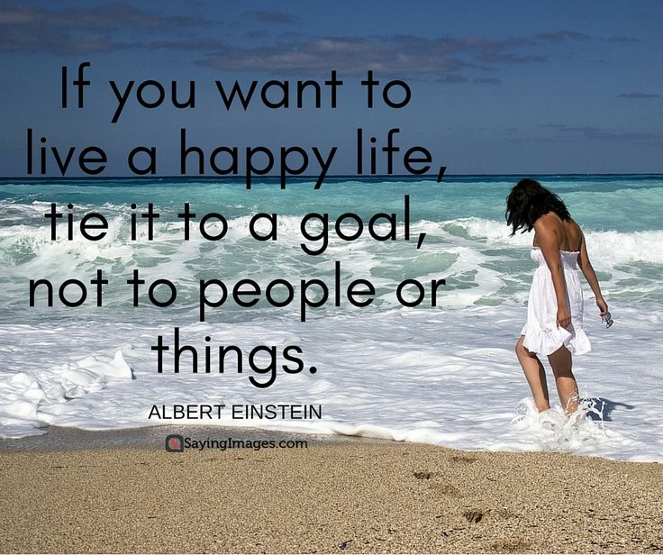 Quotes About Life And Love And Happiness: 17 Best Famous Quotes About Life On Pinterest