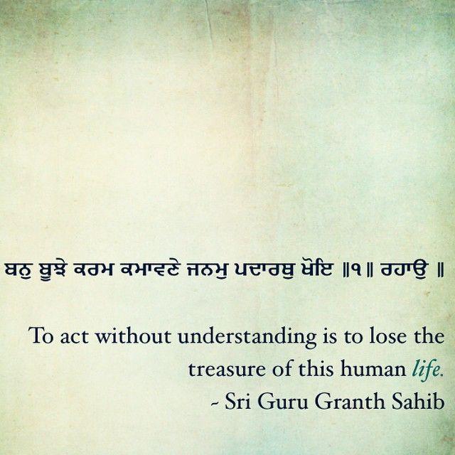 Sri guru gobind singh ji essay in punjabi